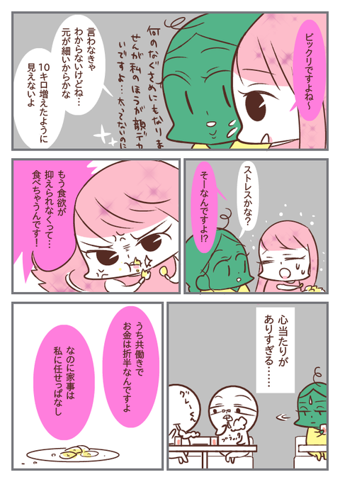 IMG_8886
