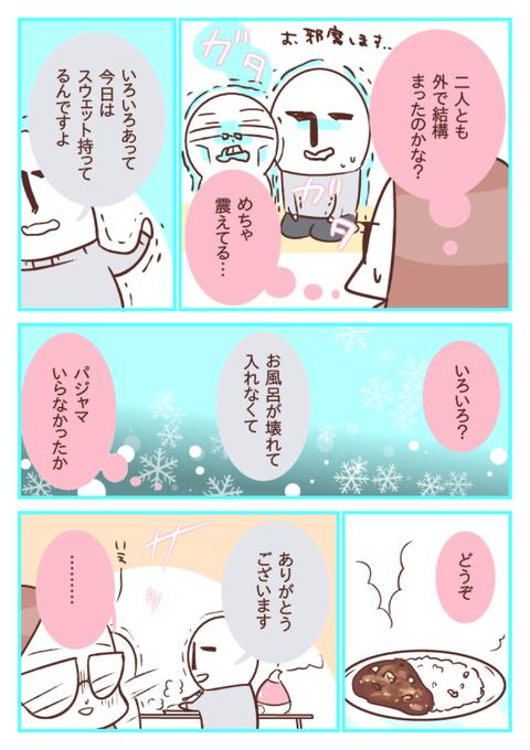 IMG_5207