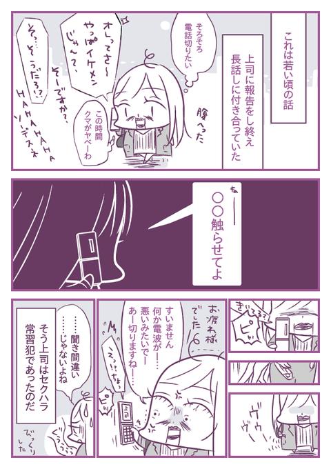 IMG_7132