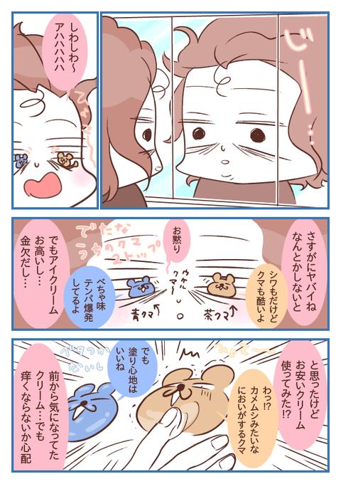 IMG_6930