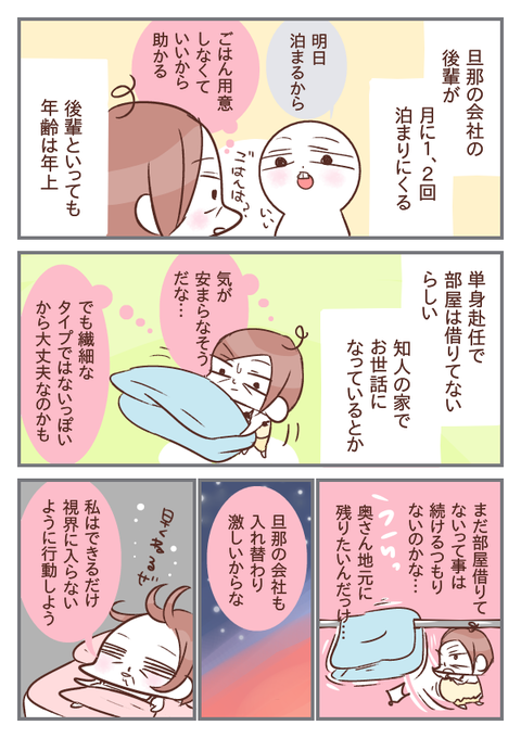 IMG_5976
