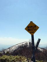 霊仙寺山頂