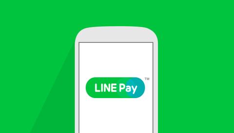 LINEpayデータ通信料が0円となる『LINEフリープラン』年齢認証