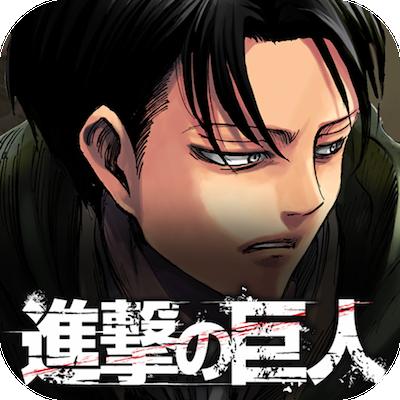 130421_shingeki-app