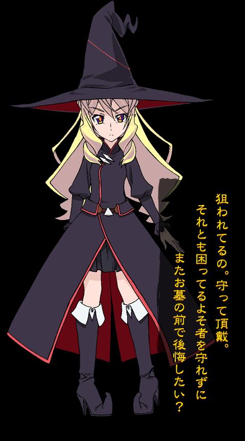img_character_10