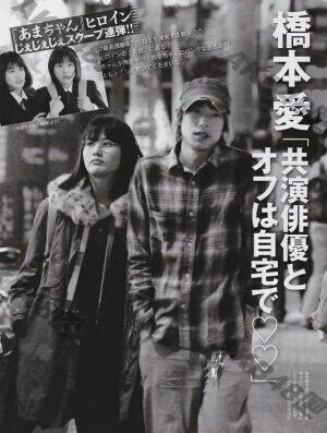 20130622_nikaidou_17