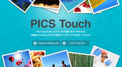 pics_touch
