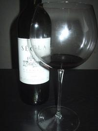 segla1998