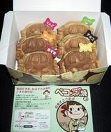 神楽坂ペコちゃん焼き