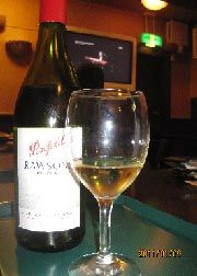 上野プロント-豪ワイン