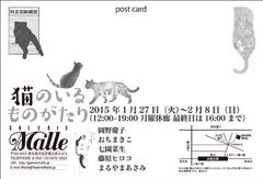 2015-01-21-11-28-06