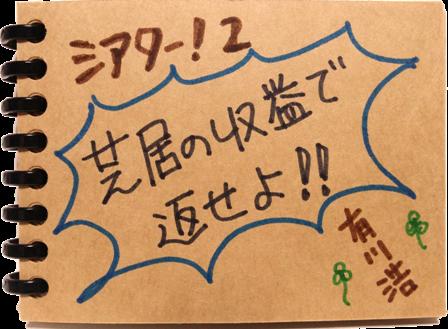 20160909_201645