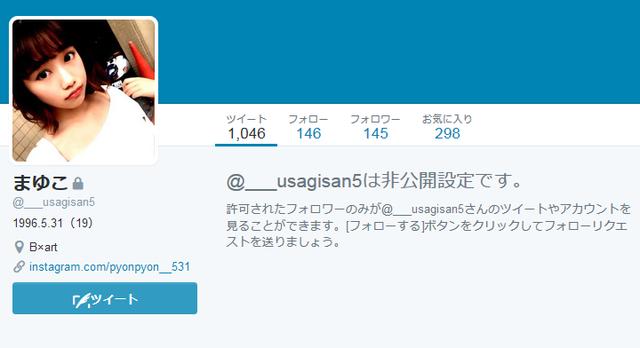 AokiSioriGokon2015092204