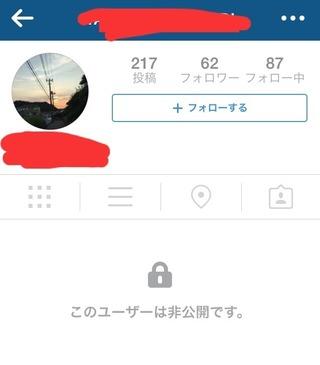 TanakaJuri20151001