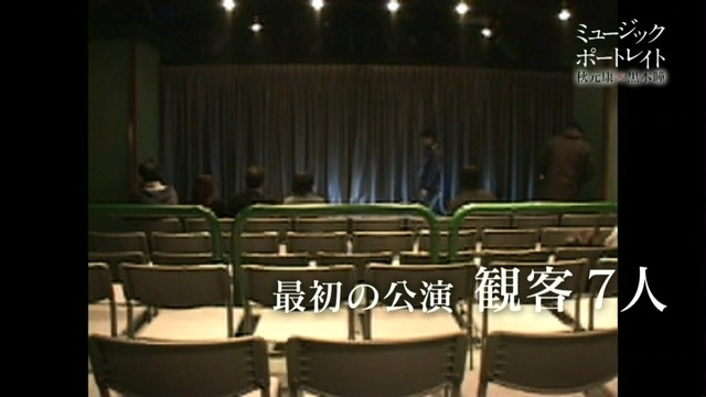 AKB7audience20151105
