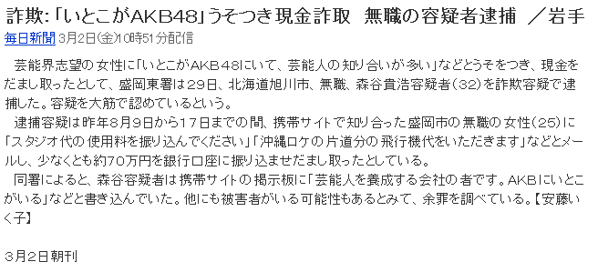 SnapCrab_NoName_2012-3-2_16-41-6_No-00
