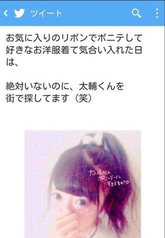NakaiRikaJani2016012103