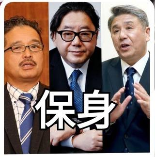 NHKニュース「NGT48 テレビ広告なくなる」「テレビCM ゼロに」http://rosie.2ch.net/test/read.cgi/akb/1553762565/