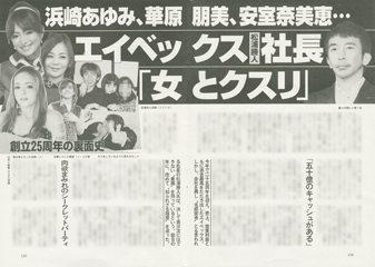 news_887