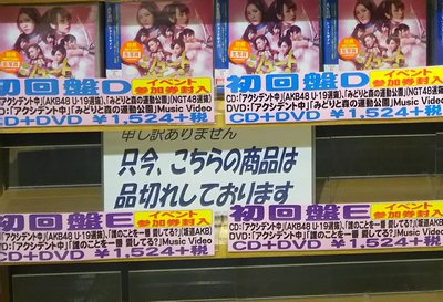 AKB48シュートサイン坂道AKBhttp://shiba.2ch.net/test/read.cgi/akb/1489499055/
