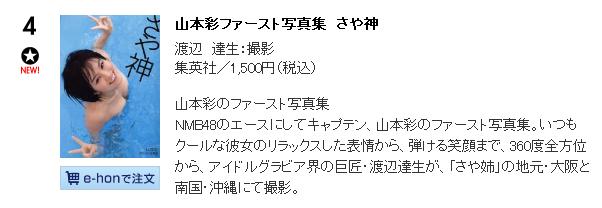 BB_No-0004