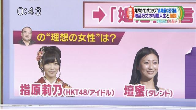 SasiTakamisakari20130127