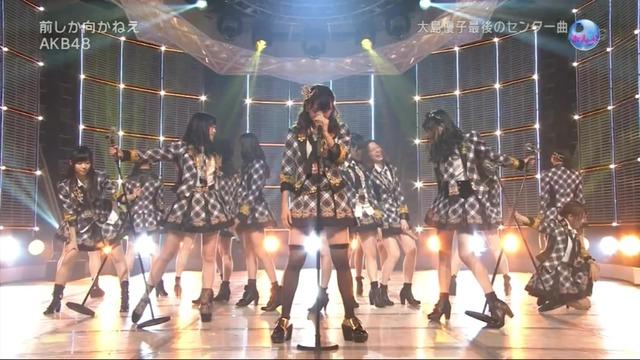 AKB48前しか向かねえMUSIC JAPAN20140227