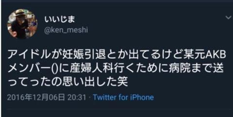 NHK-BS『AKB48SHOW』が3月で終了 問い合わせで判明http://rosie.2ch.net/test/read.cgi/akb/1550545073/