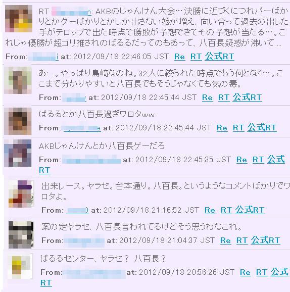 BB_No-0006