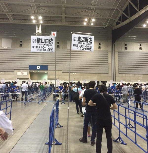 YokoyamaYuiAkushu20150711