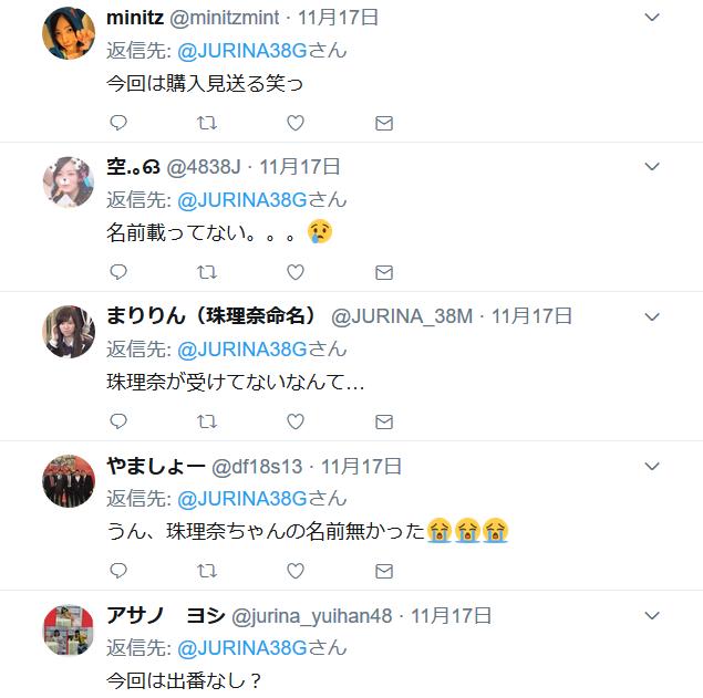 20171119124835