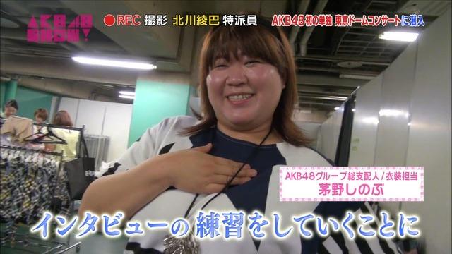 KayanoSinobu2014102505