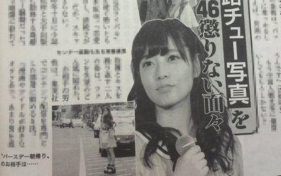 【週刊文春】乃木坂46斉藤優里がバースデー朝帰り