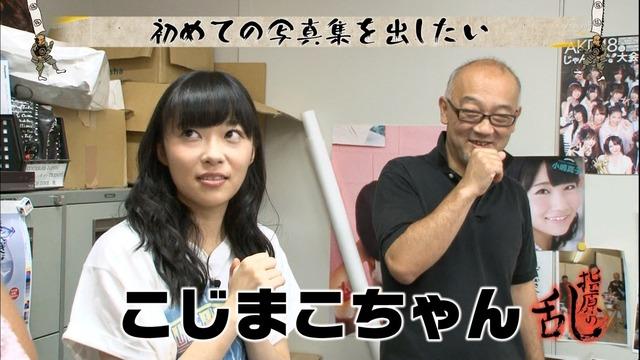 MilkAokiKojimako2013100901