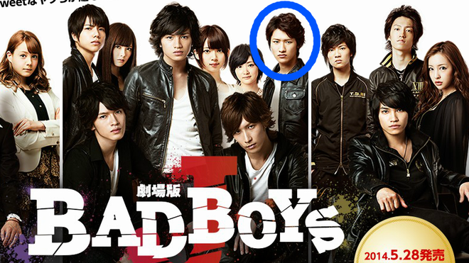 BadBoysJiwamoto01