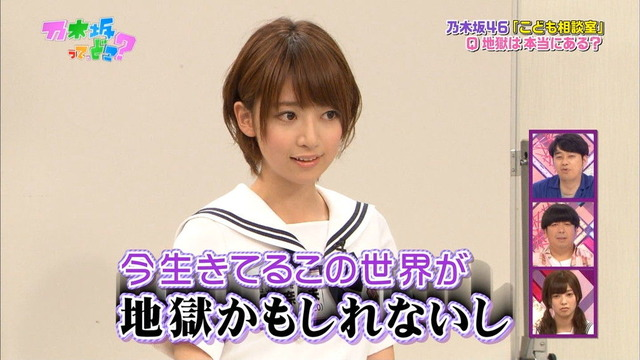 HasimotoNanamiBinbo2014042301