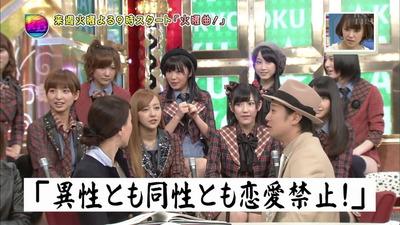 AKB48恋愛禁止http://shiba.2ch.net/test/read.cgi/akb/1472107252/