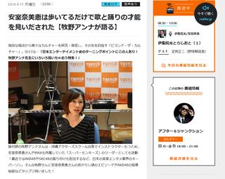 牧野アンナ「今1番合宿で鍛え上げたいのはアイドルの1番近くにいるスタッフ」http://rosie.2ch.net/test/read.cgi/akb/1537912187/