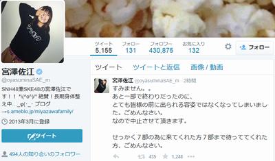 宮澤佐江http://mastiff.2ch.net/test/read.cgi/akb/1445767374/