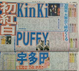 NHK紅白出場歌手http://shiba.2ch.net/test/read.cgi/akb/1479919624/