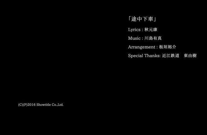 """【アイドル】元NMB48""""みるきー""""渡辺美優紀、2年ぶり芸能界復帰「お久しぶりです!」 誕生日ライブ開催 YouTube動画>3本 ->画像>48枚"""