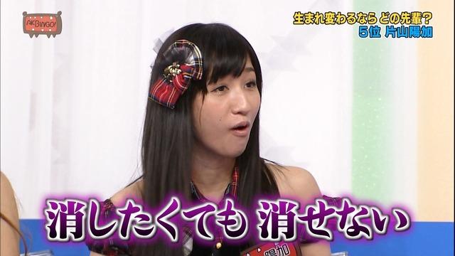KatayamaBBAsata2012102403