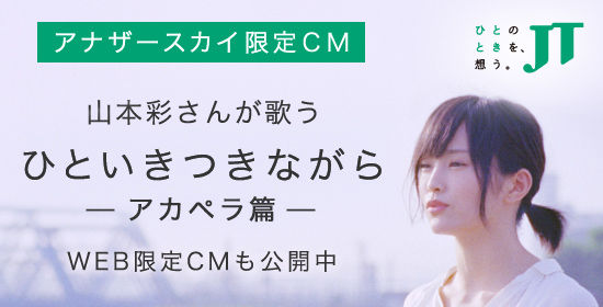 main_jt_cm