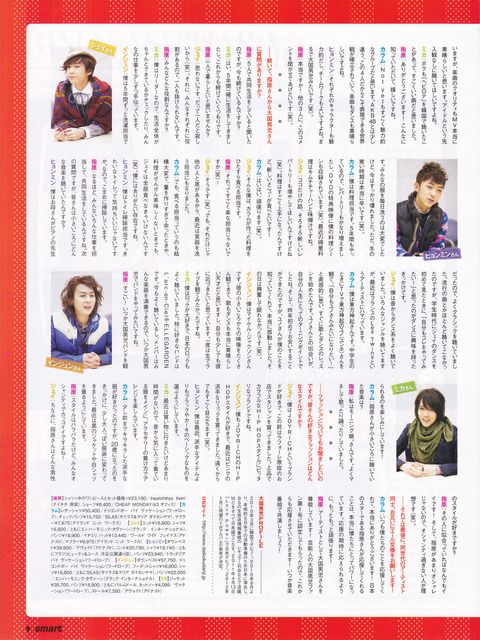 SasiharaTaikokudanji201112_2