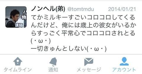 藤田富02