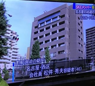 SKE48須田亜香里さん殺害を示唆したファンの男逮捕http://shiba.2ch.net/test/read.cgi/akb/1497531413/