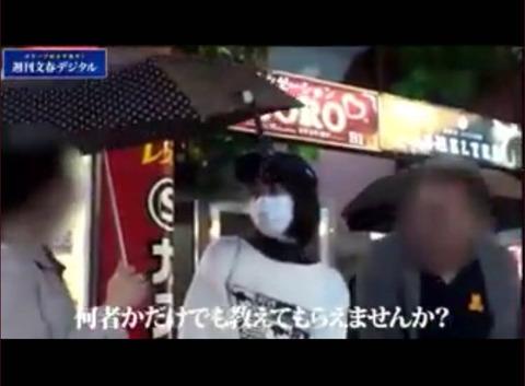 乃木坂46西野七瀬、番組ディレクターとのお泊り2回撮られる【週刊文春】