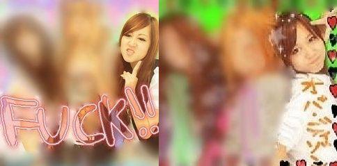AKB48大場美奈オバディゾン