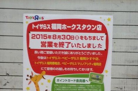 秋元康「HKT48の専用劇場がなくなってから、どれくらい経つのだろう?運営は、新しい劇場を作る気があるのかなあ。」https://rosie.2ch.net/test/read.cgi/akb/1515640501/