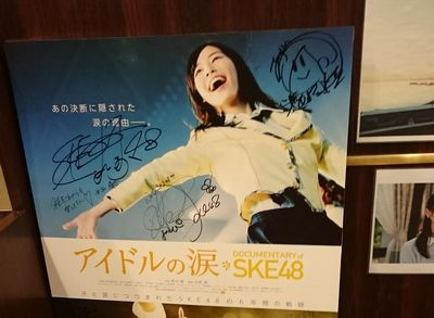 SKE48の映画